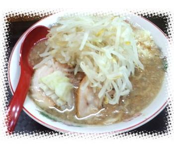 Yarakashitei.jpg
